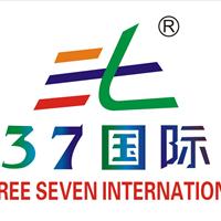 东莞市三钜实业投资有限公司