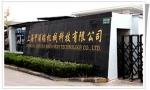 上海甲浦瑞科技有限公司