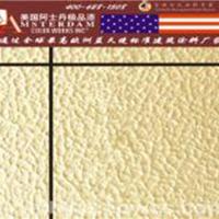 供应阿拉善盟刮砂漆 美国原装正品 质感强