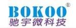 深圳驰宇微科技有限公司
