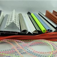 供应PVC改性料,PVC透明料