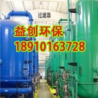 供应X活性碳过滤器除氧器&余气回收装置=Yi