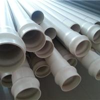 UPVC管/天津UPVC给水管/绿化灌溉给水管