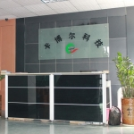 深圳市卡博尔科技有限公司