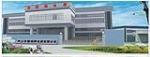 广东省中山市格瑞斯电器有限公司