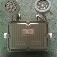 供应BAJ52-B防爆应急灯