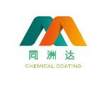 深圳市同洲达科技发展有限公司