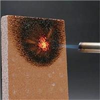 供应A级防火保温板 改性聚苯板 质优价廉