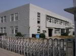 苏州恭乐橡塑机械有限公司