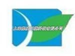 上海懿凌环境科技有限公司