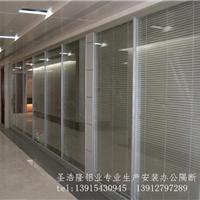 供应苏州办公隔断 玻璃隔断 高隔断 隔断墙