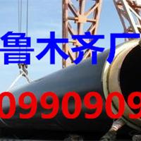 新疆宏润防腐保温材料有限公司