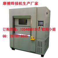 供应深圳振动摩擦机 生产厂家专业供货