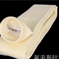 供应除尘配件高温氟美斯防腐滤袋
