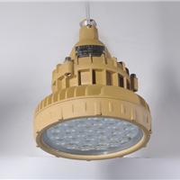 供应BLD110-LED8W防爆灯 井上16WLED防爆灯