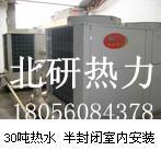 安徽合肥工业废气废水余热回收