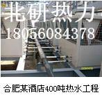 河南郑州工业废气余热回收设备