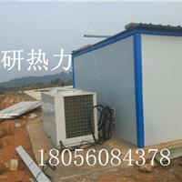 安徽合肥空气源热泵节能烘干机