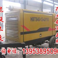 新农村建设领域【湘潭混凝土输送泵价格】