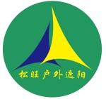 上海松旺遮阳有限公司
