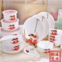 厂家促销高档骨瓷餐具 青花白瓷餐具