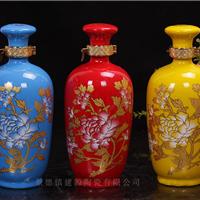 5斤装陶瓷酒瓶,10斤装白酒瓶,厂家定做