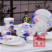 陶瓷餐具批发价格 高档骨瓷餐具生产厂家