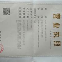 河北江讯金属丝网制品有限公司