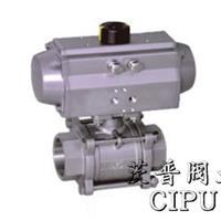 供应Q611F-16P 气动三片式不锈钢丝口球阀