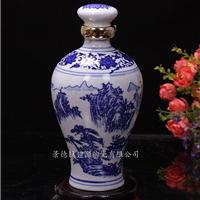 陶瓷酒瓶价格 1斤5斤陶瓷酒瓶定做