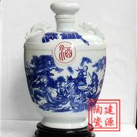 10斤散装酒瓷器 陶瓷酒坛子厂家 批发定做