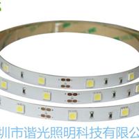 供应RGB SMD5050 60灯/米LED灯带