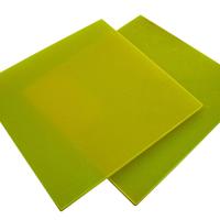 供应无锡环氧板/环氧棒批发零售