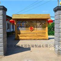 北京天晟兴邦包装制品有限公司