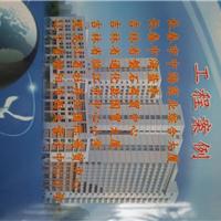 供应A2级高分子复合保温板