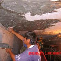 混凝土抗渗剂