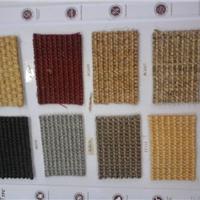 北京环保地毯销售中心