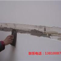 混凝土抗硫酸盐类侵蚀防腐剂北京