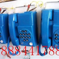 供应厂家KTH-11矿用按键防爆防潮电话机