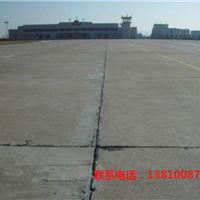 钢筋阻锈剂(不含亚硝酸盐类)北京