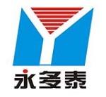 深圳市永多泰防水涂装科技有限公司