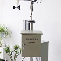 供应粉尘温湿度噪音风速在线检测系统