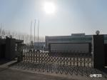 北京众智同辉科技股份有限公司