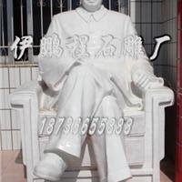 供应毛主席雕像,毛泽东的造型,河南石雕厂家