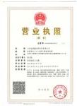 山西金福鑫安防科技有限公司