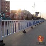 安平县众建丝网制品有限公司