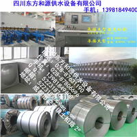 不锈钢板材-四川东方和源供水设备有限公司
