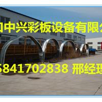 大跨度无梁无柱拱形K-span彩板设备