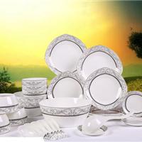 供应高档陶瓷餐具 餐具礼品 德镇陶瓷餐具