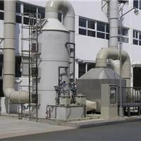 东莞酸碱废气PP喷淋塔 油漆废气处理